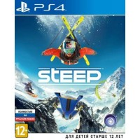 Steep (PS4) Б/У