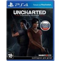 Uncharted: Утраченное наследие (PS4) Б/У